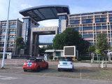 SMD 옥외 P8 발광 다이오드 표시 공장