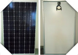Les panneaux solaires de 300 W