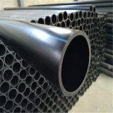 HDPE PE100 Rohr für Wasserversorgung SDR21