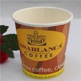 Prix de gros des échantillons gratuits d'usine mur d'ondulation du café les tasses de papier