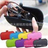 Hot Sell Colorful Silicone Purse / Silicone Glasses Box / Silicone Bag Case