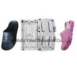 人の大人のスリッパを作る靴のためのエヴァプラスチックアルミニウム型