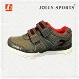 子供の男の子の女の子のための2016の様式デザインスポーツの学校の靴