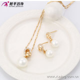 중국 Wholesale Xuping Newest 18k Gold Plated Luxury Pearl Jewelry Set
