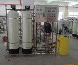 セリウム機械を作る純粋な水を飲む公認1000lph塩気のある水逆浸透RO