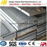 ASTM A36/Ss400の熱間圧延か冷間圧延された炭素鋼版かシート