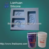 Стеклянные усиленные гипс рисунок для литья под давлением жидкий герметик RTV-2резиновые