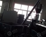 堅いPPのPEの2ステージのペレタイジングを施す機械