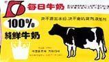 Tägliche Milch