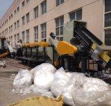 500kg/H를 가진 세척 전체적인 선을 재생하는 폐기물 플라스틱 PP PE 필름