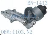 Aluminiummotor-Selbstölkühler/Kühler für Peugeot/Renault (Soem: 1103. N2)