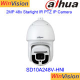 Dahua SD10A248V-Hni 2MP 48X im Freien AbdeckungStarlight 450m IR IP-Kamera PTZ