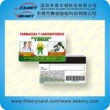 Lotter WiFi Service Prepaid Scratch Cards