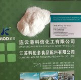 Grado de la industria de oxalato de potasio