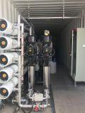 Tipo sistema a acqua del contenitore del RO con capienza 10tph