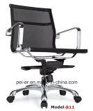 Büro-Ineinander greifen-Hotel-Metallmanager-Konferenz-/Sitzungs-Stuhl (PE-B11)