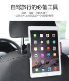 Titulaire d'appui tête universel de voiture pour Mobile Phone Tablet Pad support arrière de voiture