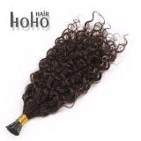 Remyのブラジルの人間の毛髪の黒20インチ私は毛の拡張をひっくり返す