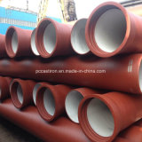 연성이 있는 철 ISO 2531 급수 정책을%s 연성이 있는 철 관