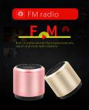 Good Looking АС с Bluetooth FM, TF карты и функции высокой емкости