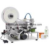 Semi-Auto Cycle (Полуавтоматический плоскую поверхность машины маркировки