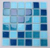 مزيج زرقاء خارجيّة طاولة [دين تبل] [سويمّينغ بوول] فسيفساء خزفيّ
