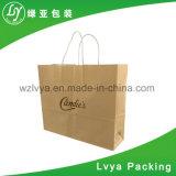 よいパッキングのための価格によってカスタマイズされる紙袋