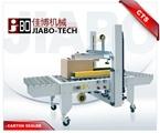 自動折られたカートンのシーリング機械自動カートンのシーラー機械か自動折り畳み式ボール箱のシーラー(CTS-02A)