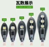 Yaye 18 Hot Sell /Precio competitivo 60W/100W/150W LED de la mazorca del alumbrado público con 5/3/2 años de garantía