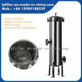 Kundenspezifisches industrielles Wasser-Filtergehäuse der Kassetten-304/316/316L für chemische Industrie