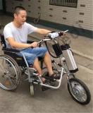 Acoplado accesorio de la bici de Handcycle del sillón de ruedas manual del equipamiento médico
