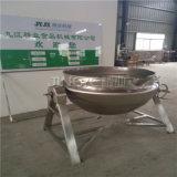 食品加工のための蒸気調理の鍋を傾けること