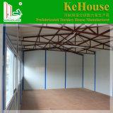 携帯用か低価格か移動可能なかプレハブの鉄骨構造の家