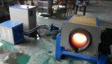 Mittelfrequenzinduktions-Heizungs-elektrischer schmelzender Ofen zu schmelzendem Gold/zu Silber/zu Kupfer/zu Aluminium usw.