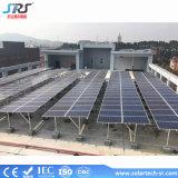 8kw de energía solar de alta eficiencia del sistema de energía para el hogar