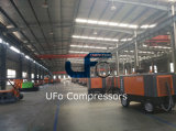 Самый дешевый передвижной компрессор воздуха двигателя дизеля 5bar с баком воздуха