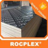 Rocplexの一流のフィルムの表面合板、具体的な型枠のための海洋の合板
