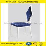 [هيغقوليتي] معدنة كرسي تثبيت مع نمو تصميم