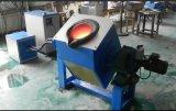 Alluminio di fusione di fusione di alluminio per media frequenza della fornace del riscaldamento di induzione di IGBT 0.5-200 chilogrammi
