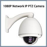 1080p Full HD IP сети вне помещений камера PTZ для систем видеонаблюдения