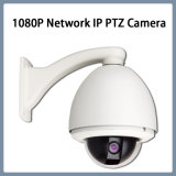 1080P完全なHD IP屋外ネットワークCCTVの機密保護PTZのカメラ
