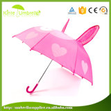 소년과 소녀를 위한 주문을 받아서 만들어진 아이들 만화 똑바른 아이 우산
