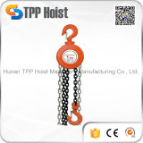 Tipo alzamientos manuales de Hsz del bloque de cadena