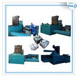 중국 제조자는 비철 작은 조각 자동적인 짐짝으로 만들 기계를 주문하기 위하여 만든다