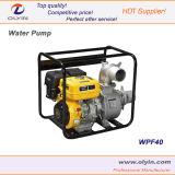 수도 펌프 Wpf40