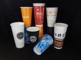 Taza doble fría de papel disponible de encargo del coque del PE de la taza 12oz de la bebida de la taza 380ml
