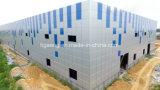 産業小屋デザインプレハブの建物の大きい鉄骨構造の倉庫