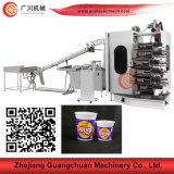 Máquina de impresión en offset del tazón de fuente de la taza del yogur