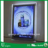 A1 A2 A3 A4のアクリルの端のLitのライトボックスの水晶ライトボックス
