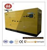 Il diesel caldo di vendita di Cummins GEN-Ha impostato 300kVA-1500kVA